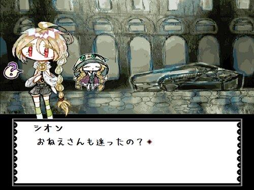 すいじのハルシオン Game Screen Shot