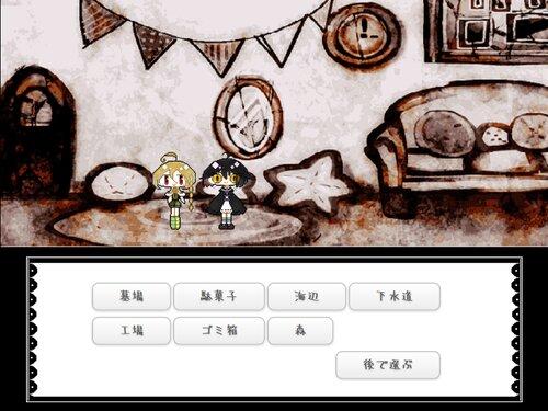 すいじのハルシオン Game Screen Shot4