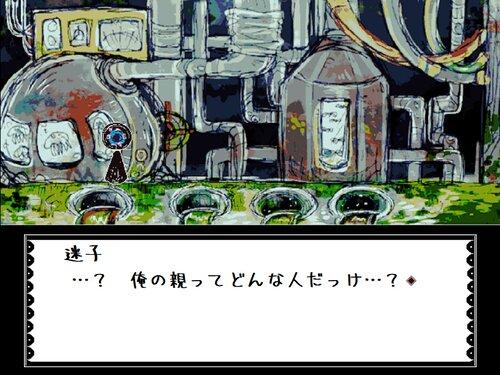 すいじのハルシオン Game Screen Shot5