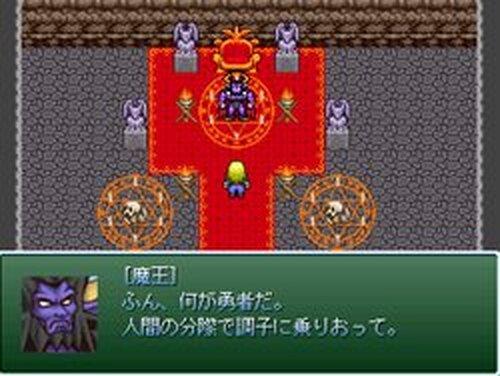 勇者と魔王が戦う時-そして新宿へ- Game Screen Shots