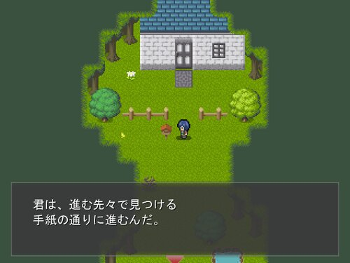レターフロム Game Screen Shot1