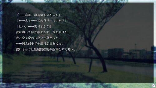 狐の窓 Game Screen Shot3