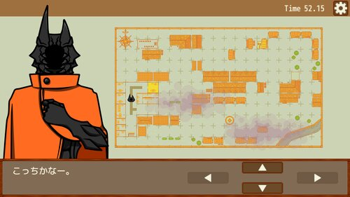 人外さんのお買い物冒険記 Game Screen Shot1