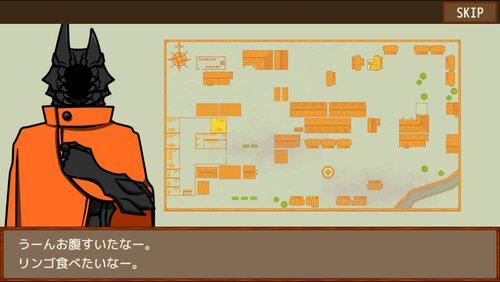 人外さんのお買い物冒険記 Game Screen Shot2