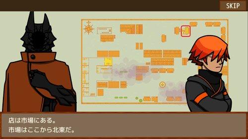 人外さんのお買い物冒険記 Game Screen Shot3