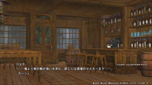 ケンヲヌケ Game Screen Shot2