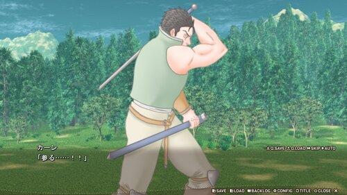 ケンヲヌケ Game Screen Shot3