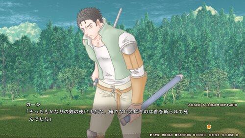 ケンヲヌケ Game Screen Shot5