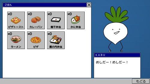 おしゃべりトランプかぶ Game Screen Shot3