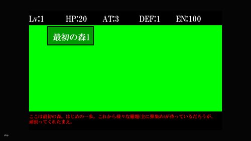 GACHA GUN Game Screen Shot2