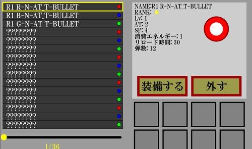 GACHA GUN Game Screen Shots