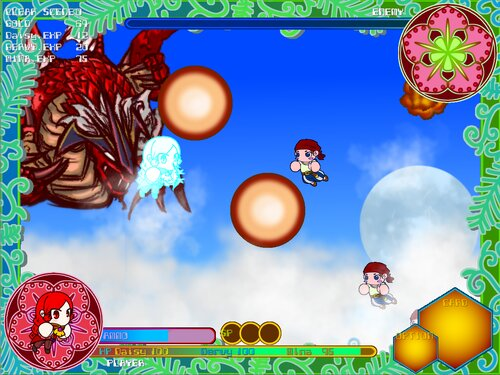 SpirIts Calib Game Screen Shot