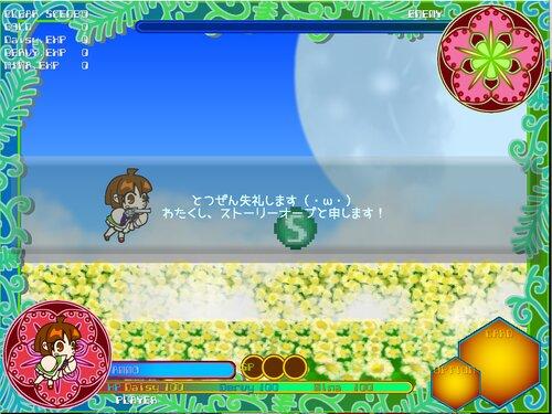 SpirIts Calib【β版】 Game Screen Shot2