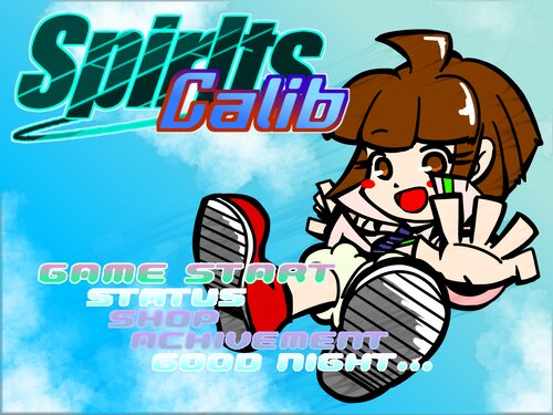 SpirIts Calib【β版】 Game Screen Shots