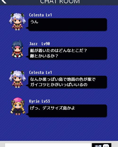 Imitate World Game Screen Shot4