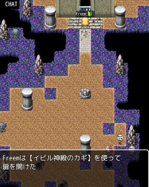 Imitate World Game Screen Shot5