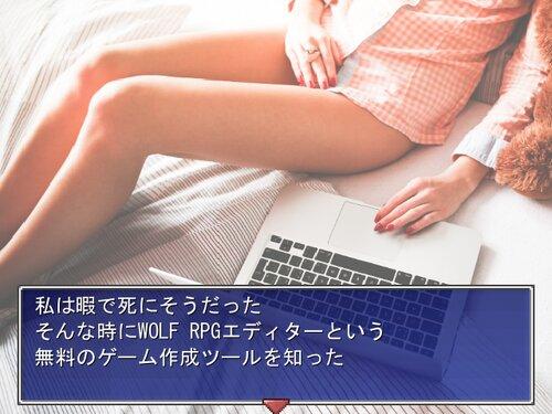 1分間チャレンジゲー『コロナに負けるな!!』 Game Screen Shot2