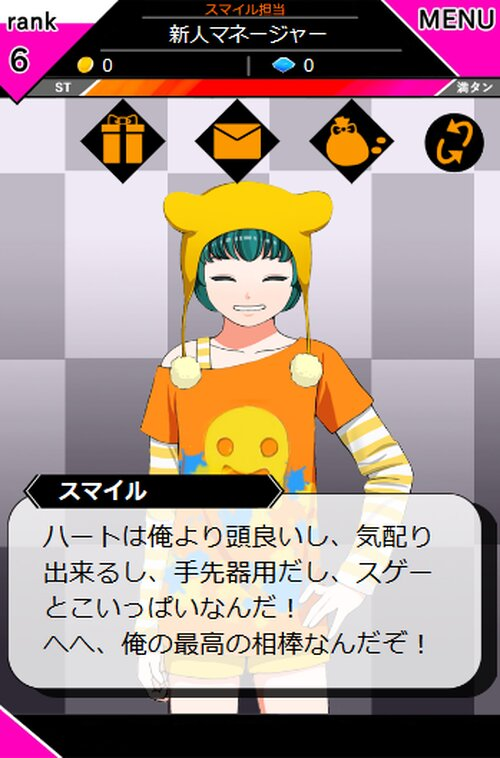 iDol Never diE☆アイネバ feat.Cheeky Mice Game Screen Shot2
