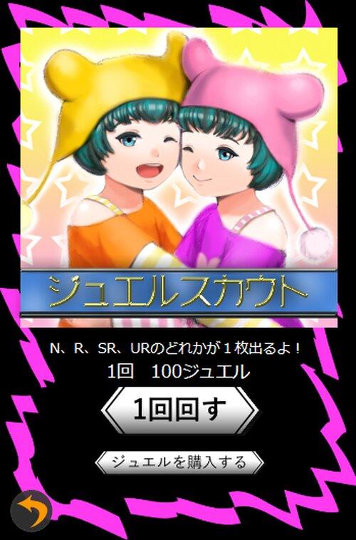 iDol Never diE☆アイネバ feat.Cheeky Mice Game Screen Shot4