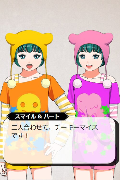 iDol Never diE☆アイネバ feat.Cheeky Mice Game Screen Shot5