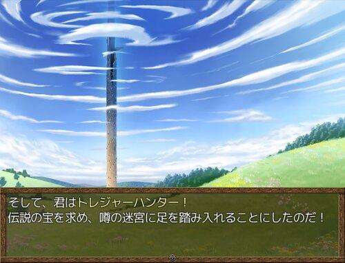 ハクスラダンジョンⅡ+ Game Screen Shot3
