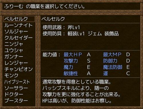 ハクスラダンジョンⅡ+ Game Screen Shot4
