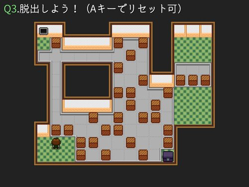 パズルボックス[50] Game Screen Shot