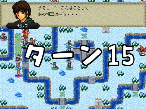 Artifact Of War -火風の双騎- Game Screen Shot1