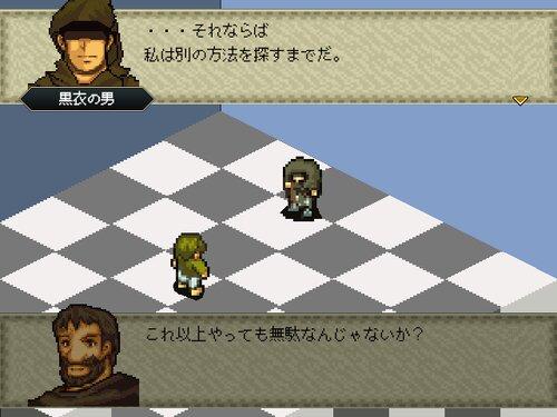 Artifact Of War -火風の双騎- Game Screen Shot2