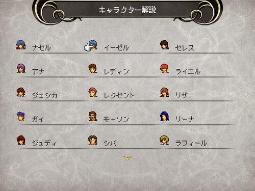Artifact OF War Game Screen Shot3