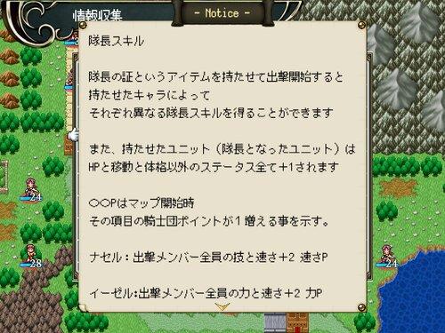 Artifact Of War -火風の双騎- Game Screen Shot4