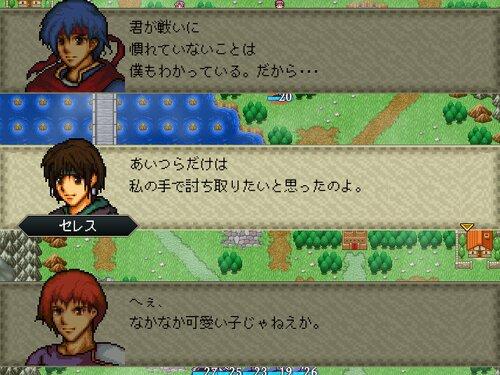 Artifact Of War -火風の双騎- Game Screen Shots