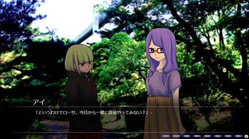 アイコネクト Game Screen Shot1