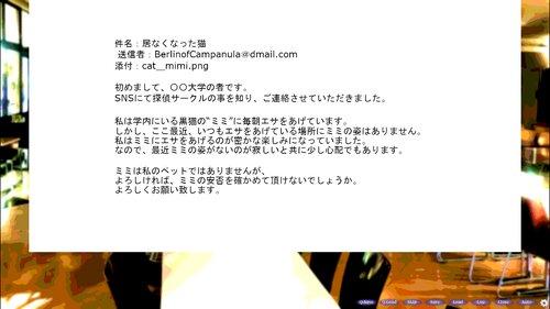 アイコネクト Game Screen Shot3