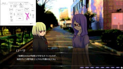 アイコネクト Game Screen Shot4