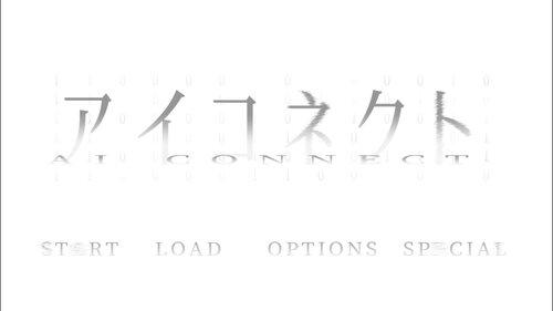 アイコネクト Game Screen Shot5