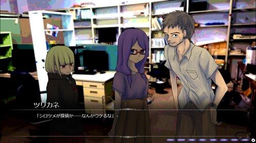 アイコネクト Game Screen Shots