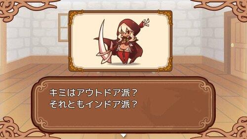 マモーノ派遣診断所 Game Screen Shot2