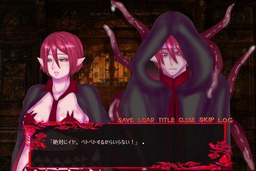 MY DEVIL'S LIFE(DL版) Game Screen Shot4