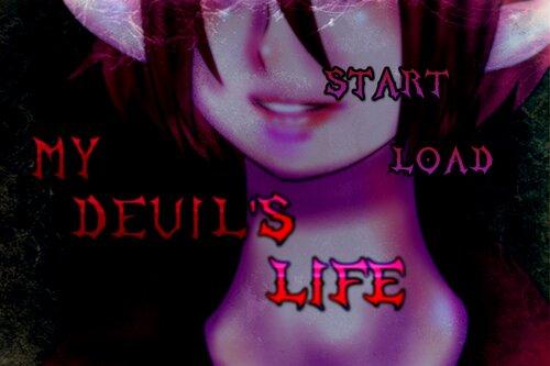 MY DEVIL'S LIFE(DL版) Game Screen Shots