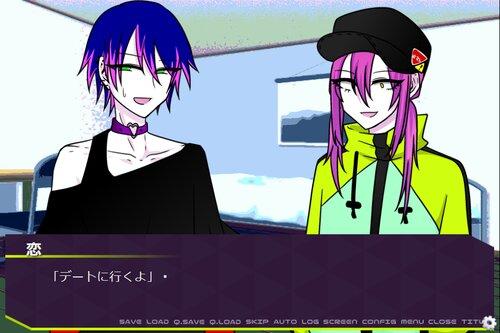 ネオンテトラとデートプラン Game Screen Shot2