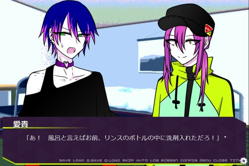 ネオンテトラとデートプラン Game Screen Shot5