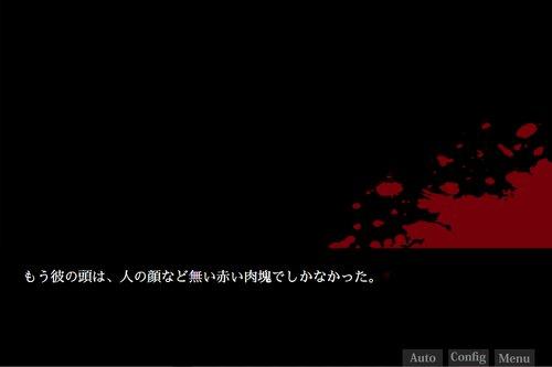 Grms Game Screen Shot5