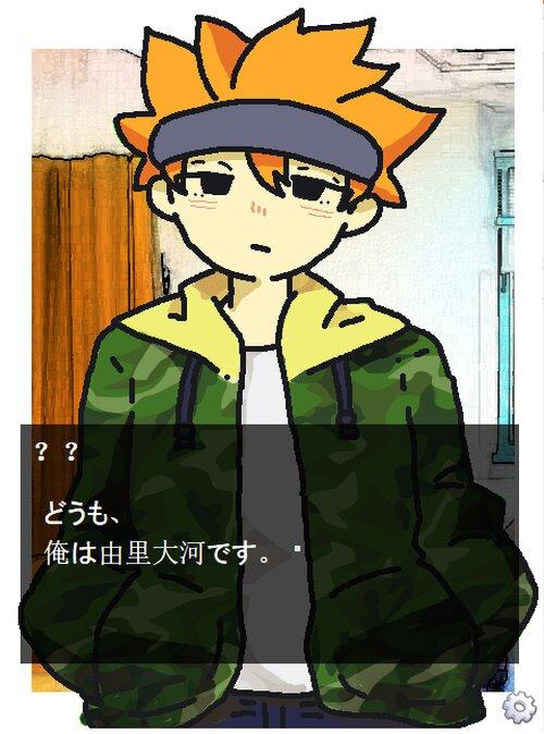 てんがいちかく Game Screen Shot