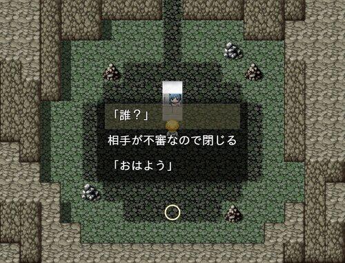 侵攻のイリュージヤ Game Screen Shot4