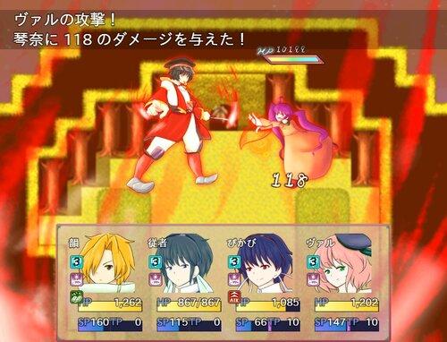 侵攻のイリュージヤ Game Screen Shot5