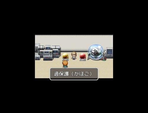 どっちかゲット Game Screen Shot2
