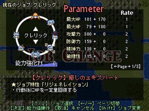 タイムロジック・セカンドエディション Game Screen Shot4