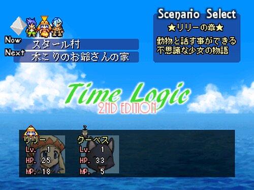 タイムロジック・セカンドエディション Game Screen Shots