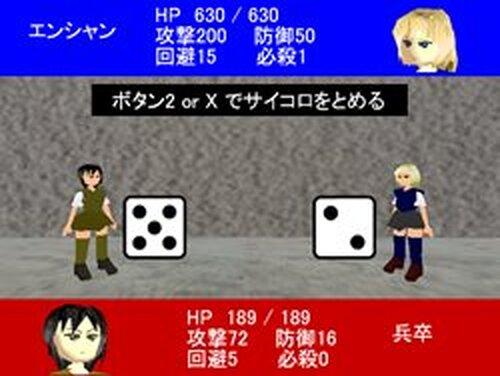 黄琴学園 奪回史 Game Screen Shots